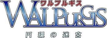 walpurgis_logo.jpg