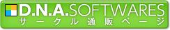 banner_sidebar1.jpg