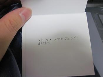 resize1794.jpg